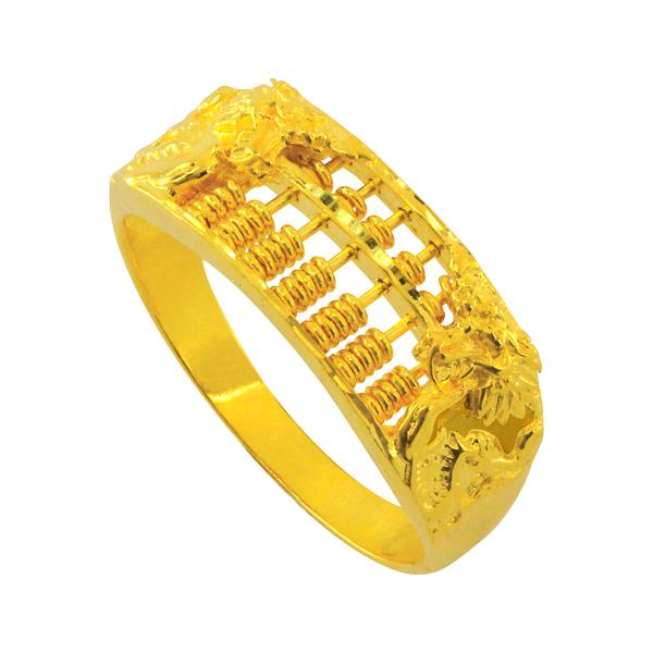 Wah Chan Gold & Jewellery   Wah Chan Gold & Jewellery