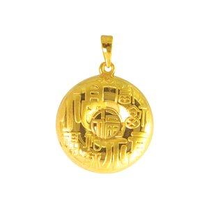 999 PURE GOLD PROPITIOUS PENDANT