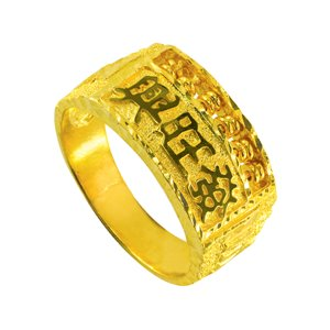 916 GOLD FORTUITOUS WEALTH RING