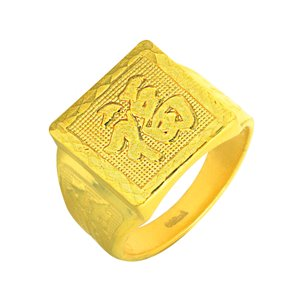 999 PURE GOLD FORTUNE-MAKER RING