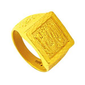 999 PURE GOLD RISING GLORY RING