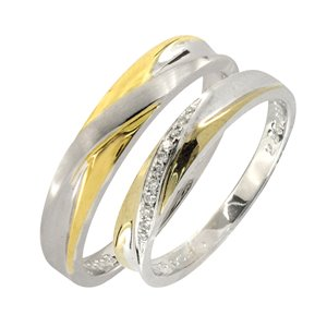 9K WHITE GOLD WEDDING BAND
