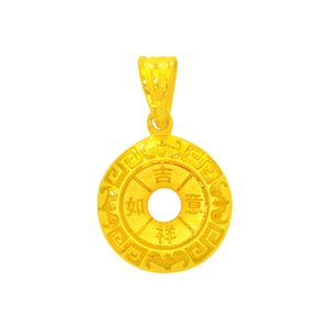 999 PURE GOLD CIRCLE PENDANT