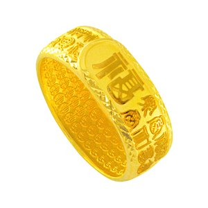 999 PURE GOLD BLESSING RING