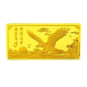 Soaring Victory Gold Wafer 大展鸿图足金片